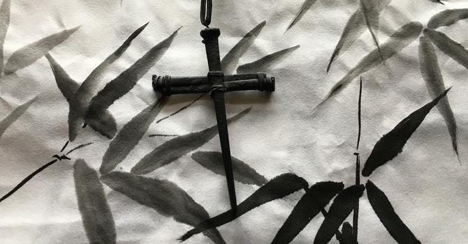 Near The Cross