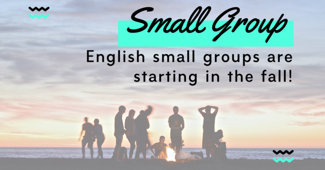 Small Groups Sign Up image