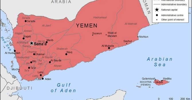 Soup to Yemen image
