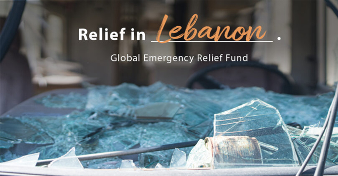 Relief in Lebanon image