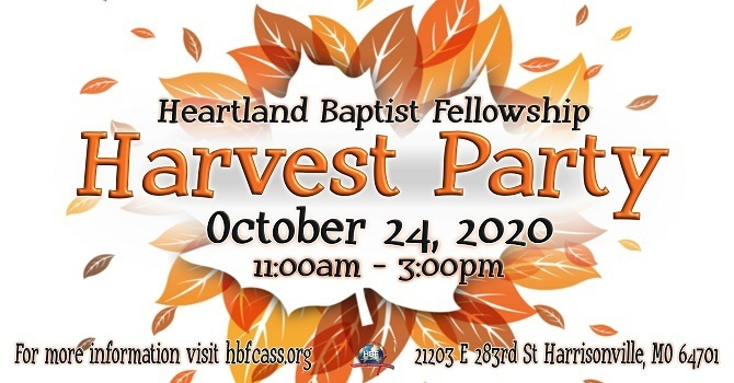 2020 Harvest Party