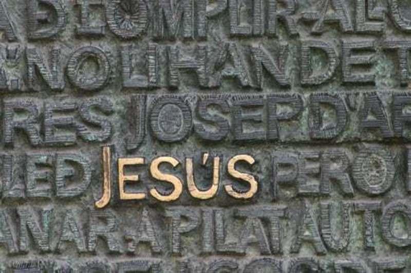 The Paradox of Jesus