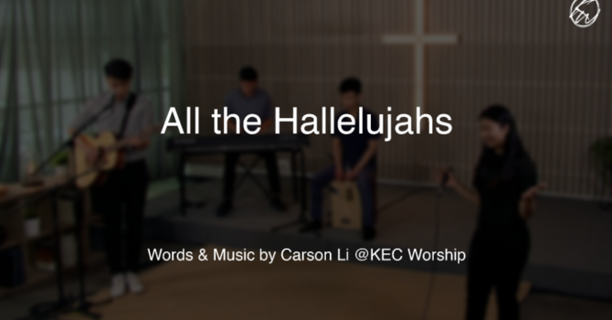 All the Hallelujahs  image