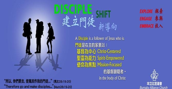 Re-opening of BAC Worship/本宣家崇拜重啟/本宣家崇拜重启