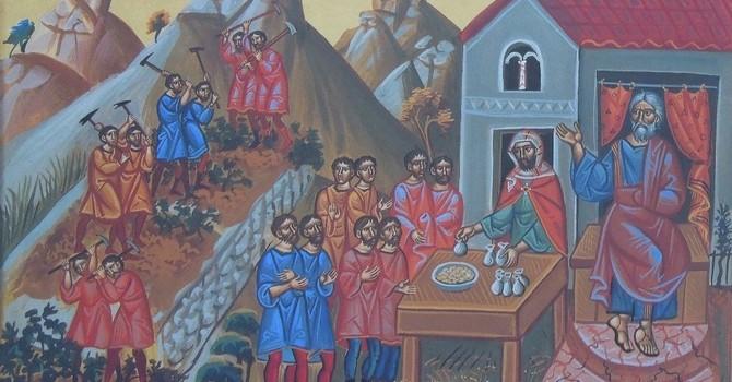 Bulletin for September 20, 2020, Sixteenth Sunday after Pentecost image