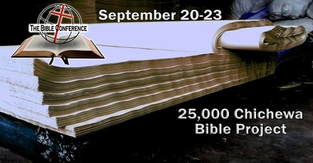 2020 Bible Conference