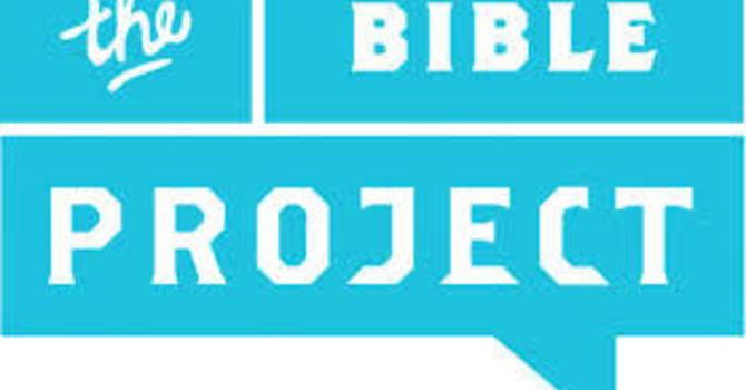 Bible Project Video: Sabbath image