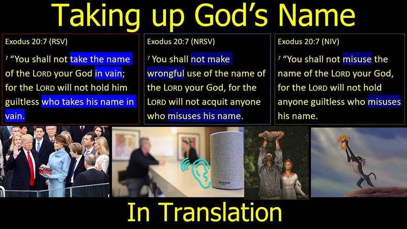 Taking Up God's Name In Translation