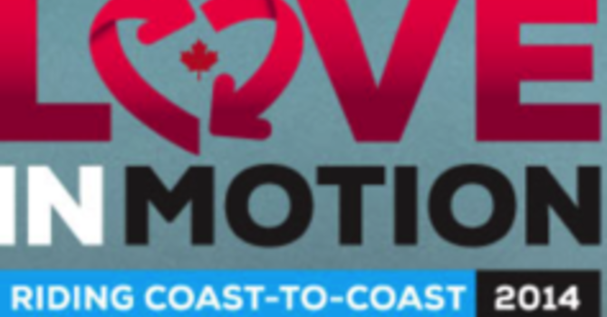 Love in Motion image
