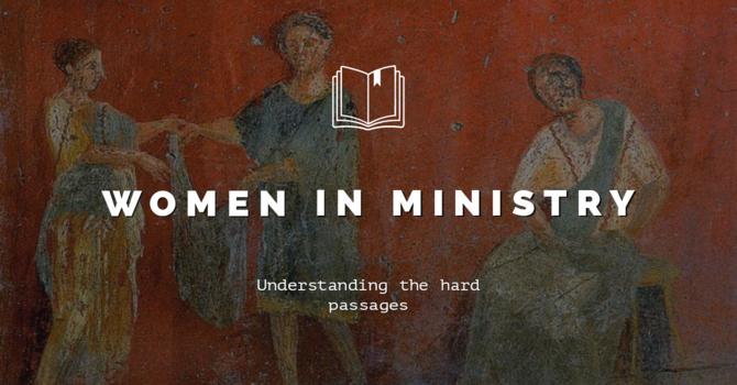 Women in Ministry Seminar
