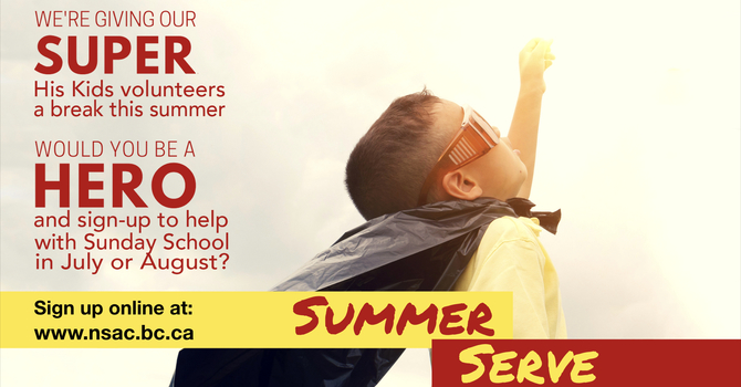 Summer Serve 2019 image