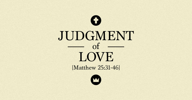 Judgement Of Love
