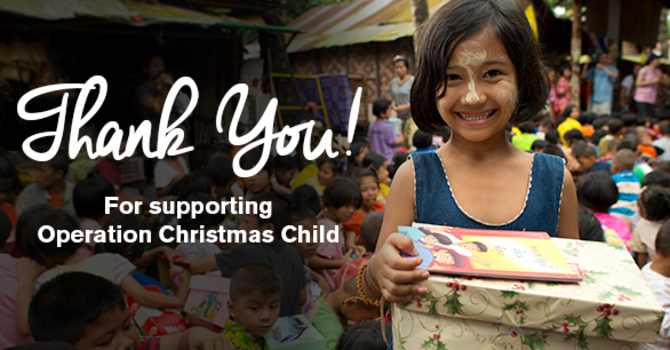 Thank You for Supporting Operation Christmas Child image