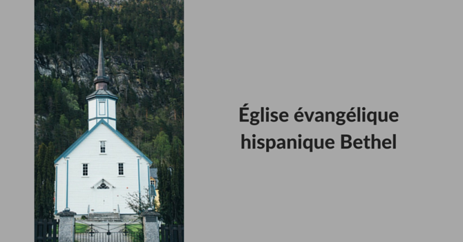 Église évangélique hispanique Bethel