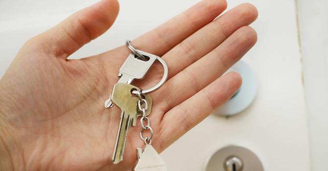 Building Access/Key Request
