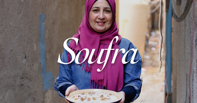 Soufra | Film Screening | Evening Site