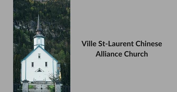 Ville St-Laurent Chinese Alliance Church