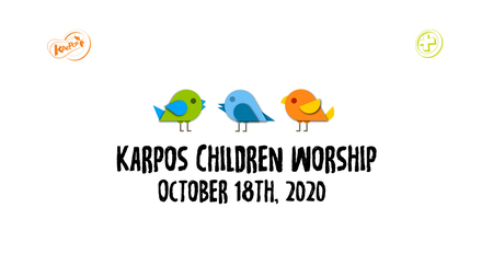 October 18th, 2020 Karpos Children Worship