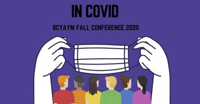 BCYAYM Fall Conference: Becoming Human