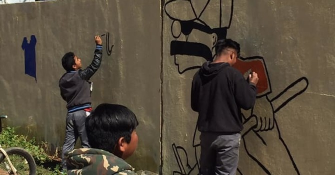 Graffiti Art Contest image