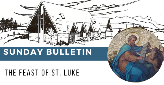 Bulletin - Sunday October 18, 2020