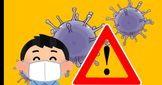 有關新冠肺炎疫情的新安排 image