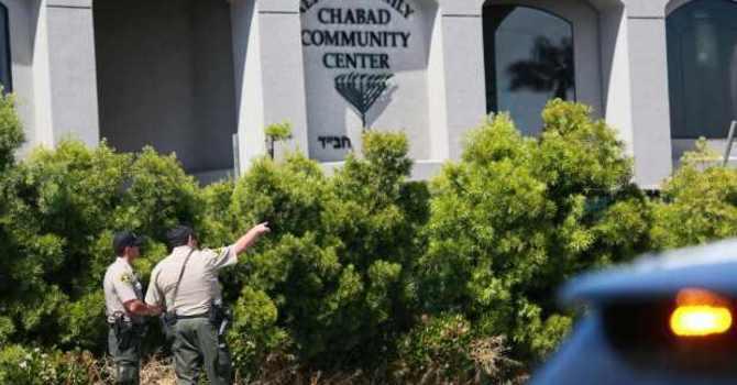 Is Christianity anti-Semitic? image