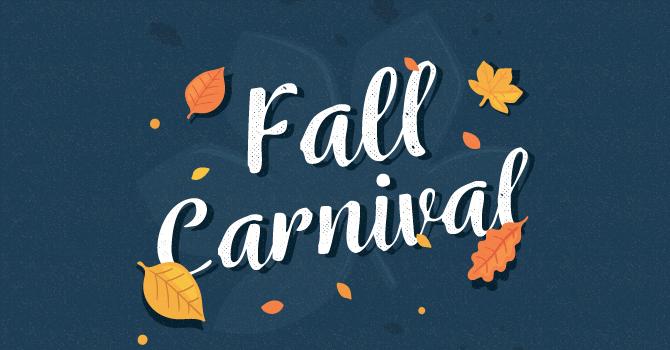 2019 Fall Carnival