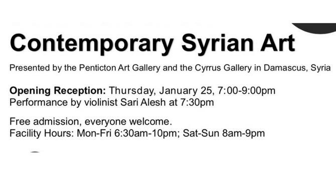Contemporary Syrian Art Show, 3220 Cedar Hill Rd. Jan. 24-Feb.5 image