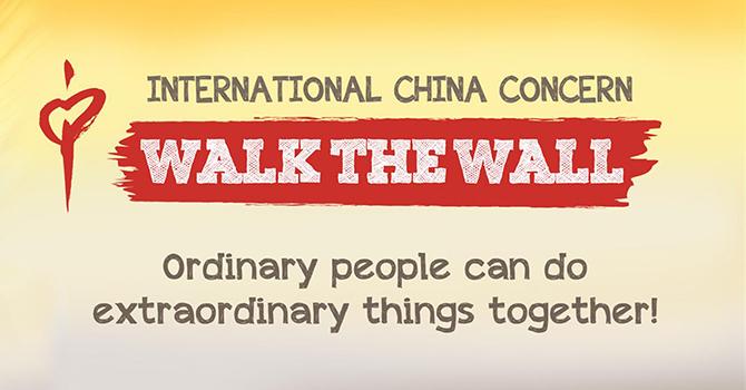 Walk the Wall