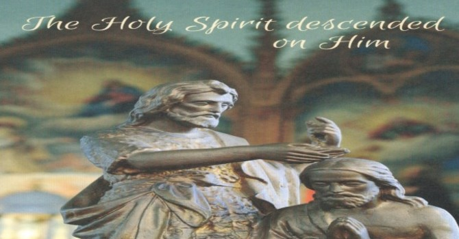 Worship Service Bulletin - The Baptism of our Lord  image