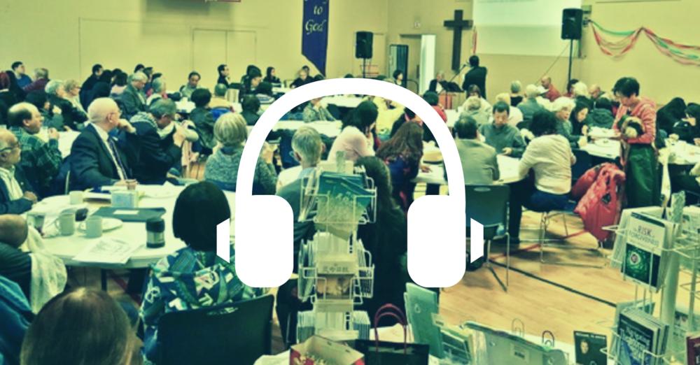 Fall Church Meeting 秋季事務性會議