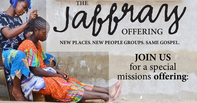 Jaffray Offering image