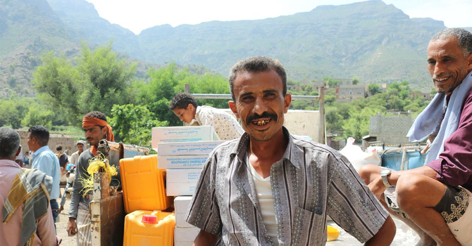 Yemen Crisis Relief image