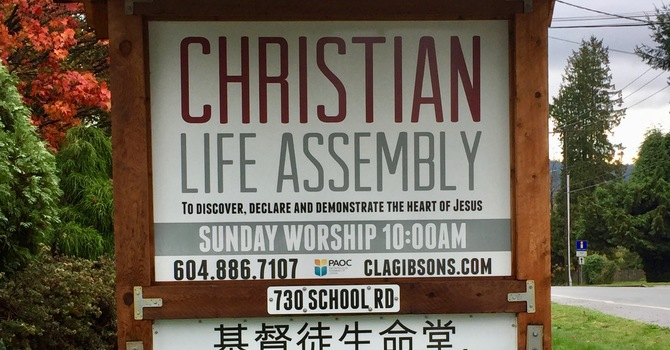 New Chinese Sign added!  image