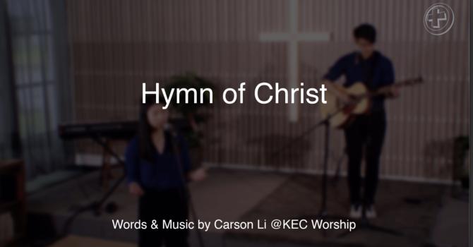 Hymn of Christ image