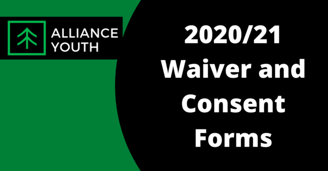 2020/21 Alliance Youth Waiver and Consent Forms image