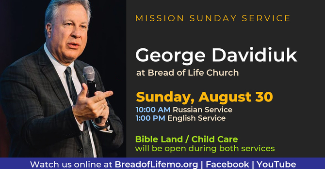 George Davidiuk, guest speaker at Mission Sunday Service. image
