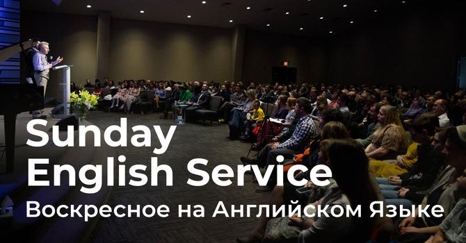 Sunday, English Service