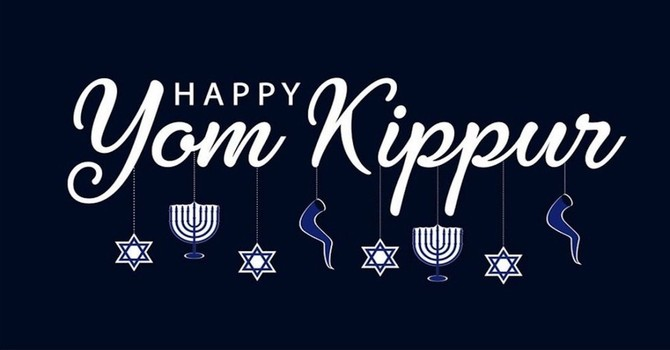 Happy Yom Kippur (Day of Atonement)