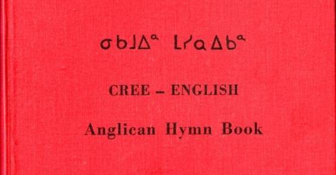 Cree-English Hymn Chart