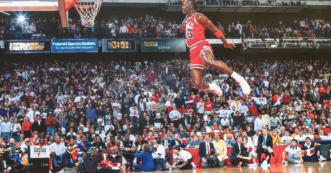I AM MICHAEL JORDAN image