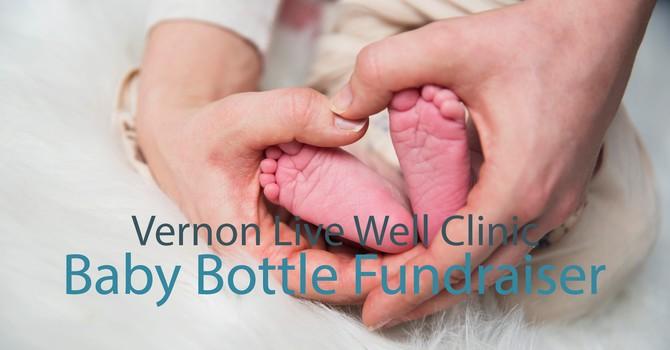 2020 Virtual Baby Bottle Fundraiser image