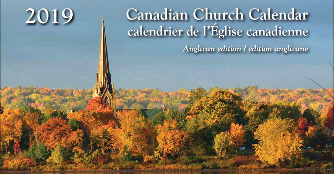 Calendars Available! image