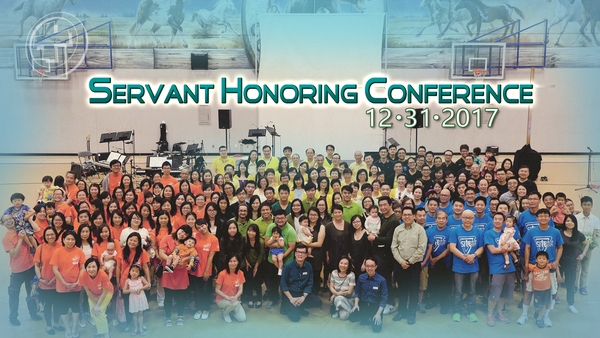 Servant Honouring Conference 2017
