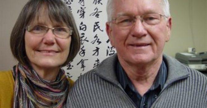 Benny & Esther Goertzen