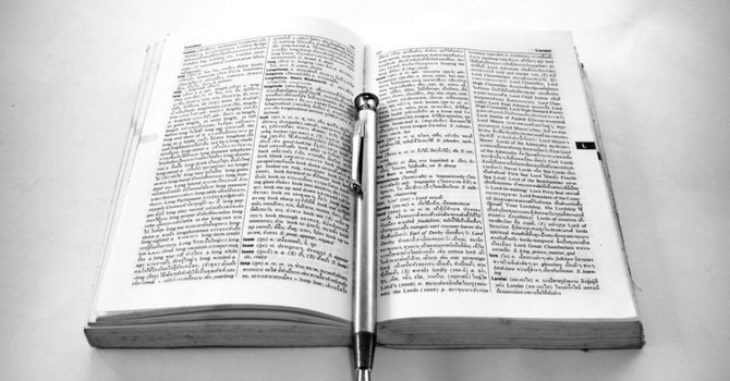 Prayer Ministry & Bible Study