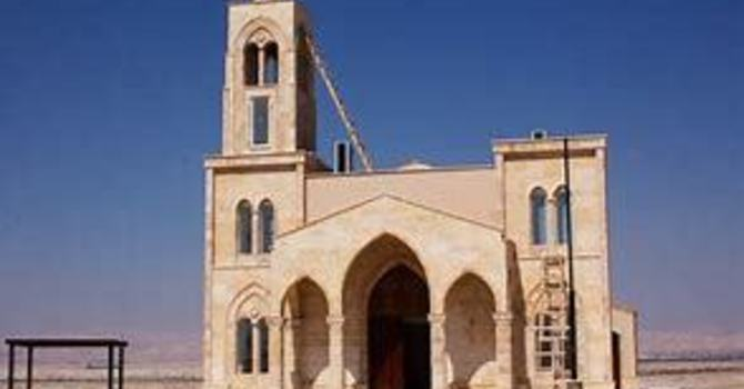 Day of Prayer for Peace in the Holy Land