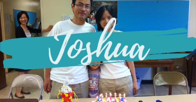 Joshua Fellowship