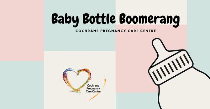 Baby Bottle Boomerang image
